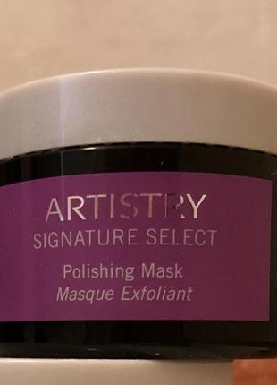 Отшелушивающая маска для кожи лицп