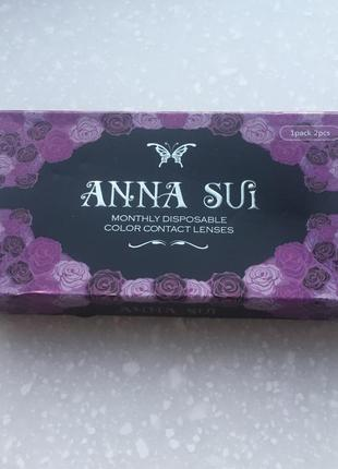 Новые линзы бренда anna sui