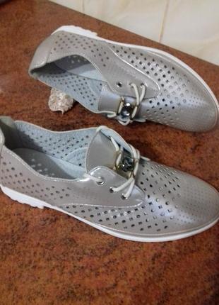 Макасіни - туфельки жіночі 38р, шкіряні