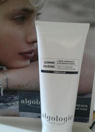 Algologie deep cleansing exfoliating cream очищающий крем-гоммаж