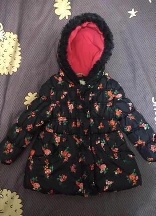 Курточка для девочки!
