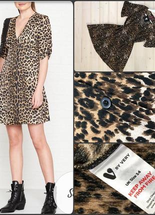 By very.крутое платье в леопардовый принт.