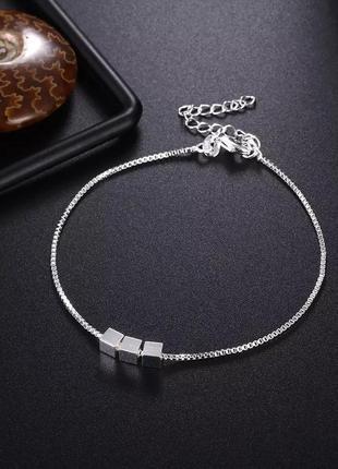 Очень красивый браслет, серебро