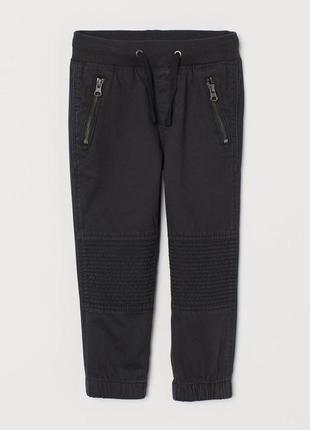 Стильные джинсовые джоггеры, брюки