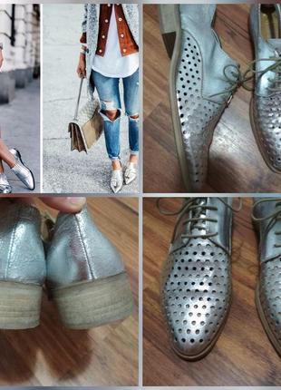 ,,фирменны кожаные супер стильные и очень удобные итальянские серебряные туфли 100% кожа