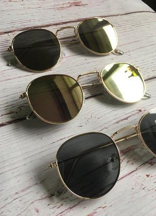 Солнцезащитные очки tea shades