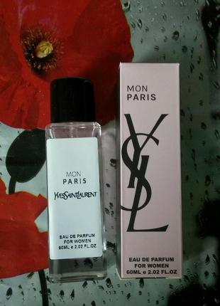 Мини парфюм премиум 60 мл эмираты.шикарный,вкусный,фруктовый аромат mon paris