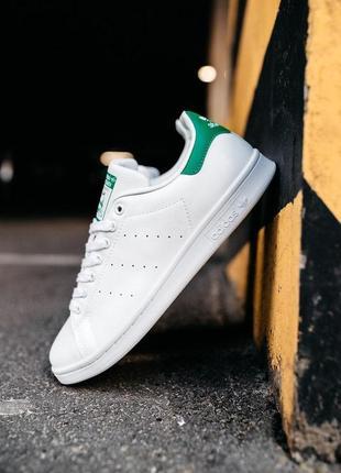 Женские кожаные кроссовки adidas stan smith white/green ✰ белого цвета 😻