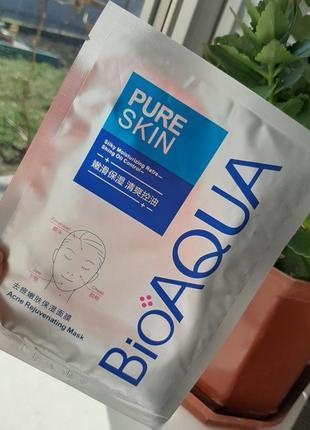 Тканевая маска для проблемной кожи