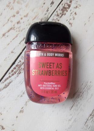 Санитайзер sweet as strawberries bath & body works