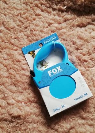 Поводок-рулетка для собак фирмы fox