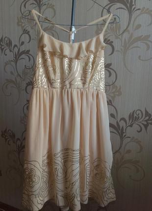 Платье сарафан бежевое zara