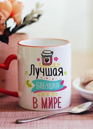 Чашка лучшая бабушка в мире
