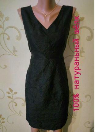 100% натуральный шелк . чёрное шелковое платье футляр сарафан. жатый шелк на подкладке