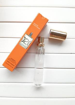 Пробник, духи, парфюм,парфюмерная вода,парфюмированный спрей 20 мл, молекула, molecule 02