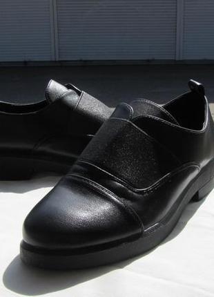 Демисезонные закрытые туфли.