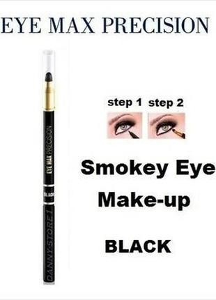 Чёрный автоматический карандаш для глаз с растушёвкой