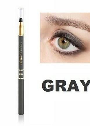 Серый автоматический карандаш для глаз с растушёвкой