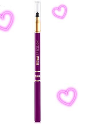 Тёмно - фиолетовый автоматический карандаш для глаз с растушёвкой