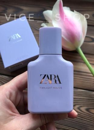 Zara twilight mauve духи парфюмерия туалетная вода оригинал испания