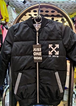 Куртка хл