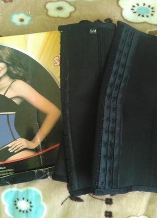 Корсет жіночий sculpting clothes s-m l-xl (белье женское утягивающее)