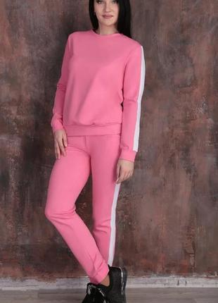 Розовый трикотажный женский спортивный костюм с лампасами 42-48.