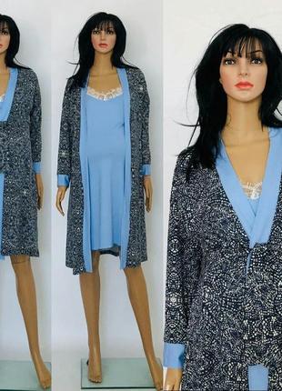 Комплект халат и ночная рубашка сорочка для беременных и кормящих, вискоза с кружевом