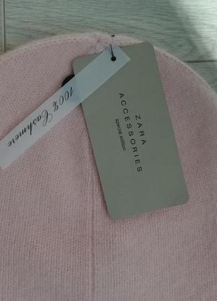 Zara cashmere кашемир шапка