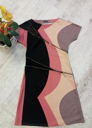 Женское праздничное платье трикотажное с молниями