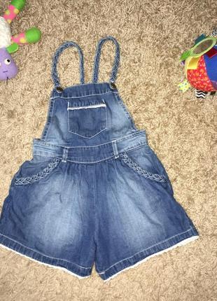 Летний джинсовый комбинезон с шортами для девочки 9-12 мес