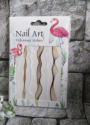 Гибкая лента для дизайна ногтей 2