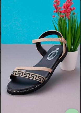 Бежевые босоножки сандалии на плоской подошве низкий ход