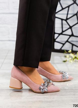 Элитные замшевые туфли лодочки