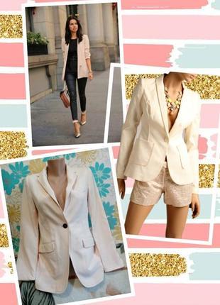 Стильный пиджак молочного цвета
