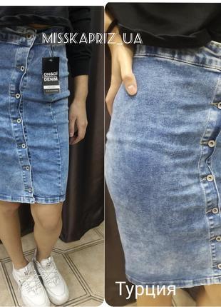 Джинсовая юбка на пуговицах длина 56 см