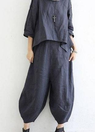 Неймовірні брюки балони,бохо,оверсайз джинс