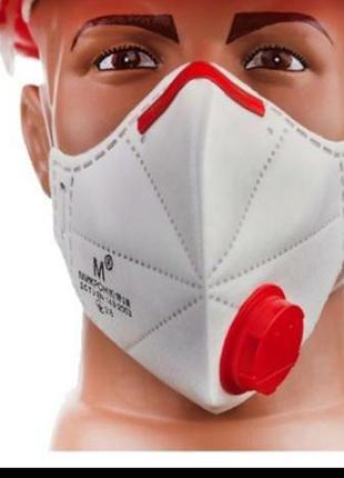 Респиратор (маска) ffp 3 nr