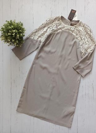 Нова бежева сукня з кружевом
