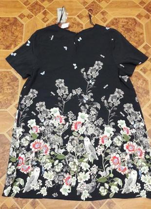 Платье чехол с совами