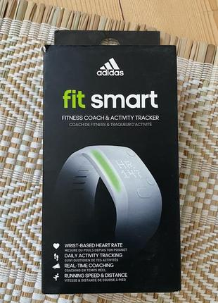 Фітнес браслет adidas fit smart (оригінал)