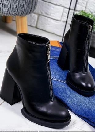 Супер ботинки. новая модель