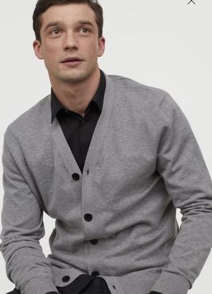 Кардиган шёлковый стильный модный h&m размер м