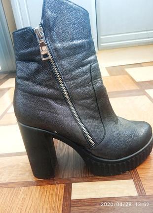 Офигенный ботинки