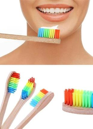 Зубная щётка бамбуковая эко деревянная радуга