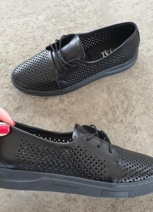 Туфли перфорация натуральная кожа