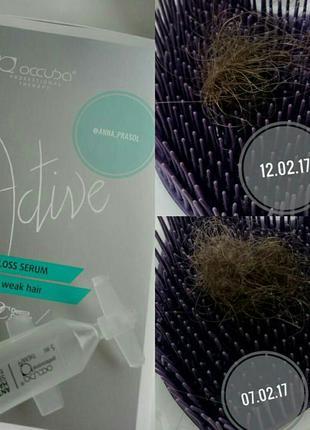 Occuba active сыворотка против выпадения волос отзывы
