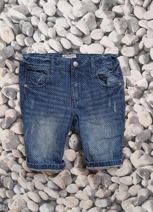 Джинсовые шорты с потертостями