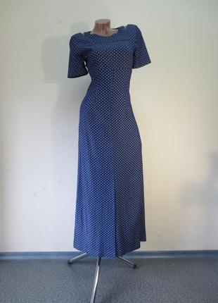 Платье джинс astell