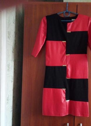 Нарядное стильное женское платье